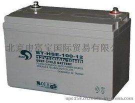 赛特蓄电池&赛特12V100Ah电池&赛特BT-HSE100-12电池&赛特直流屏蓄电池&赛特太阳能蓄电池