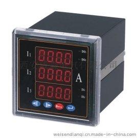QP300三相电力仪表  西安威森电气
