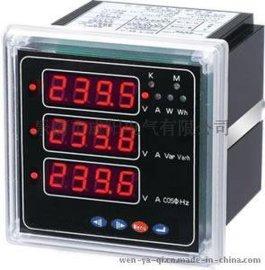 PD194E-2S4 多功能电力仪表厂家直销