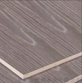 泛林 玫瑰木皮 UV高光饰面胶合板 橱柜衣柜门板 多种木纹花色可选