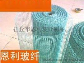 安徽合肥外墙保温耐碱玻纤网格布、建筑墙面抹灰网格布、grc欧式构件专用网格布