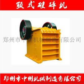 【中州机械】贵州对辊破碎机 产量高破碎机