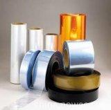 PVC彩色膜、石膏膜、PVC薄膜、热收缩膜