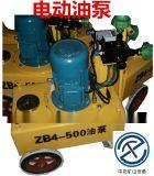銅川中拓600T張拉油泵 泵及真空設備
