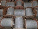 光纖生產廠家 室內單模單芯光纖皮線光纜 電信級 GJXH-1B6型號