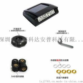 TPMS无线汽车胎压监测器 太阳能充电