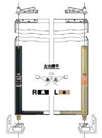 日本NEWSTAR门轴中心吊HC-35T新星自关门轴