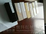 张家港PVC石塑浴室挡水条厂家批发