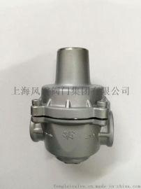 上海风雷给水支管减压阀 YZ11X-16P  DN25 减压阀