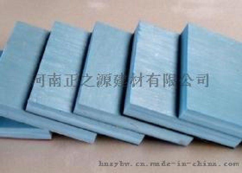 许昌挤塑板xps保温板正之源厂家专业生产挤塑板12年 价格,厂家,求购