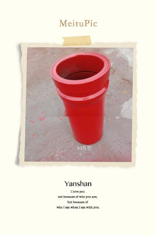 砼泵配件/混凝土泵管廠家、建程牌8萬方耐磨泵管