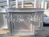 钢制闸门,闸门,钢制方闸门