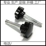 31mm-m8五角塑胶头手拧螺丝