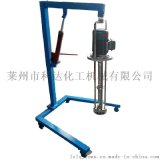 500L移动式高剪切乳化机 不锈钢均质乳化机