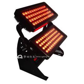 擎田灯光 四合一双层投光,投光灯,单层投光灯,户外灯,洗墙灯,帕灯