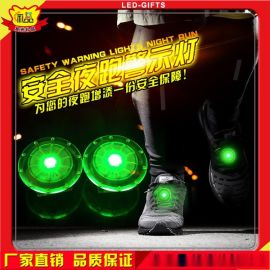 运动户外LED发光警示鞋夹灯运动跑步led发光闪光鞋带灯夹