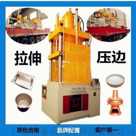 Y28四柱系列液压拉伸油压机、75T(吨)小型拉伸油压机、正反四柱拉伸液压机厂家