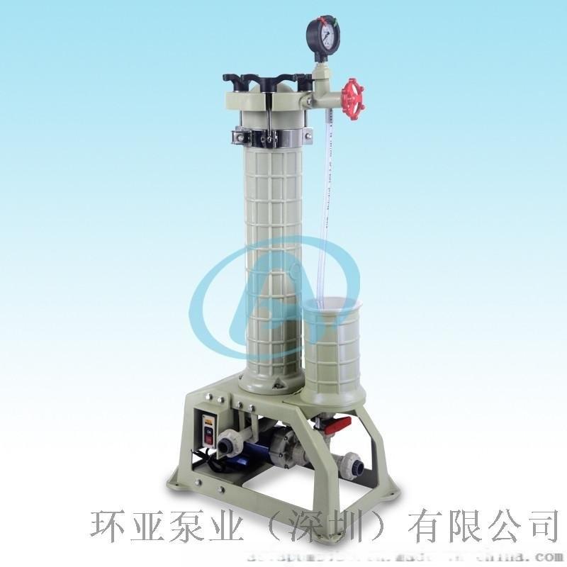 AX-202 PP材质过滤机 电镀设备 过滤机厂家 PCB用过滤机