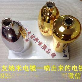 东莞纳米喷镀技术 汽车轮毂修复改色喷涂