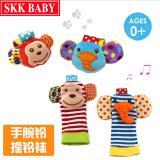 SKK BABY母婴用品手腕摇铃0-1岁纯棉袜子新生儿玩具东莞厂家批发