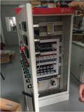 成都变频控制柜,成都变频器控制柜,成都PLC变频柜,成都普莱斯变频配电柜成套