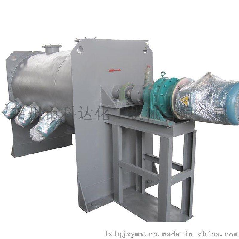 消防材料用干粉混合机 大型犁刀混合机生产家莱州科达