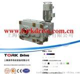 TORK/保孚厂家直销供应H+K系列组合齿轮箱硬齿面斗式提升机