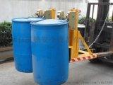 青岛叉车油桶夹、油桶搬运车、抓桶器