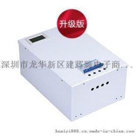 电机通用节电设备工业节电器注塑机三相智能节电系统深圳节能改造