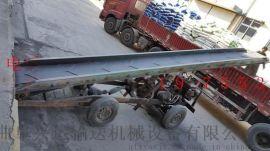 煤矿用皮带输送机 大型皮带输送机加工定制曹