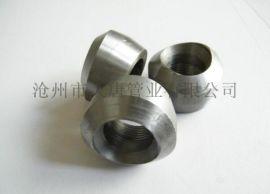 厂家生产碳钢合金管座 螺纹承插对焊支管台 管件