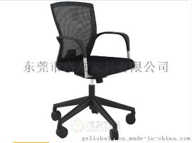 時尚款網布大氣辦公椅廠家批發