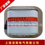 快速熔断器RS79DZ 1000V1500A 型号齐全