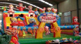 江西宜春儿童充气城堡厂家定做充气蹦床款式多