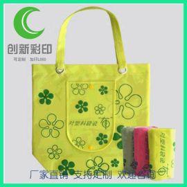 環保購物袋紐扣折疊無紡布袋廣告手提袋定制logo