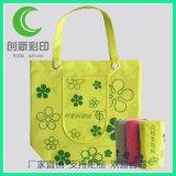 環保購物袋鈕釦摺疊無紡布袋廣告手提袋定製logo