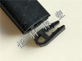 恒科 橡胶包边条 u型硅胶包边密封条
