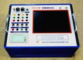 武汉断路器振动分析仪厂家质优价良