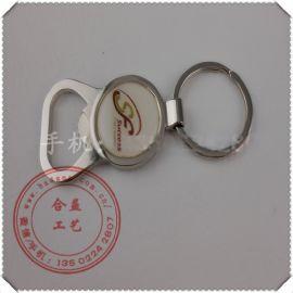 【供应  推荐钥匙扣 精美时尚挂件 加工定制合金钥匙挂件】