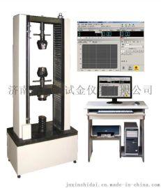 纤维强化塑料拉伸延伸率试验机