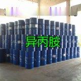 厂家直销异丙胺 山东优级异丙胺价格 异丙胺供应