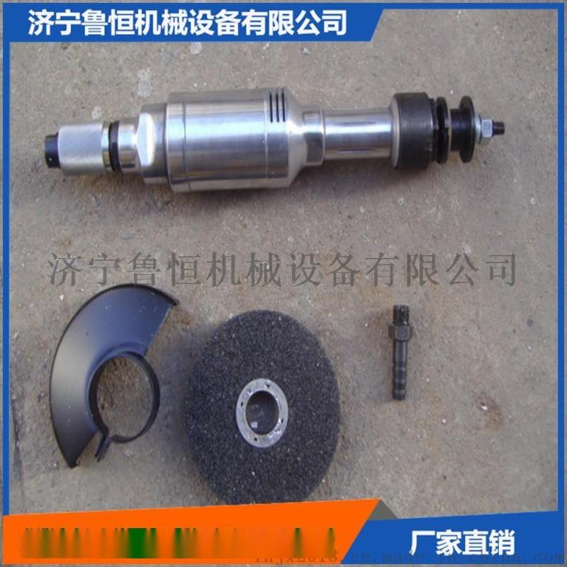 S100手持式气动砂轮机 气动打磨机