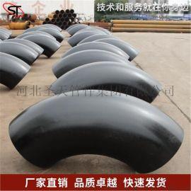 Q235碳钢焊接弯头 高压20#碳钢弯头