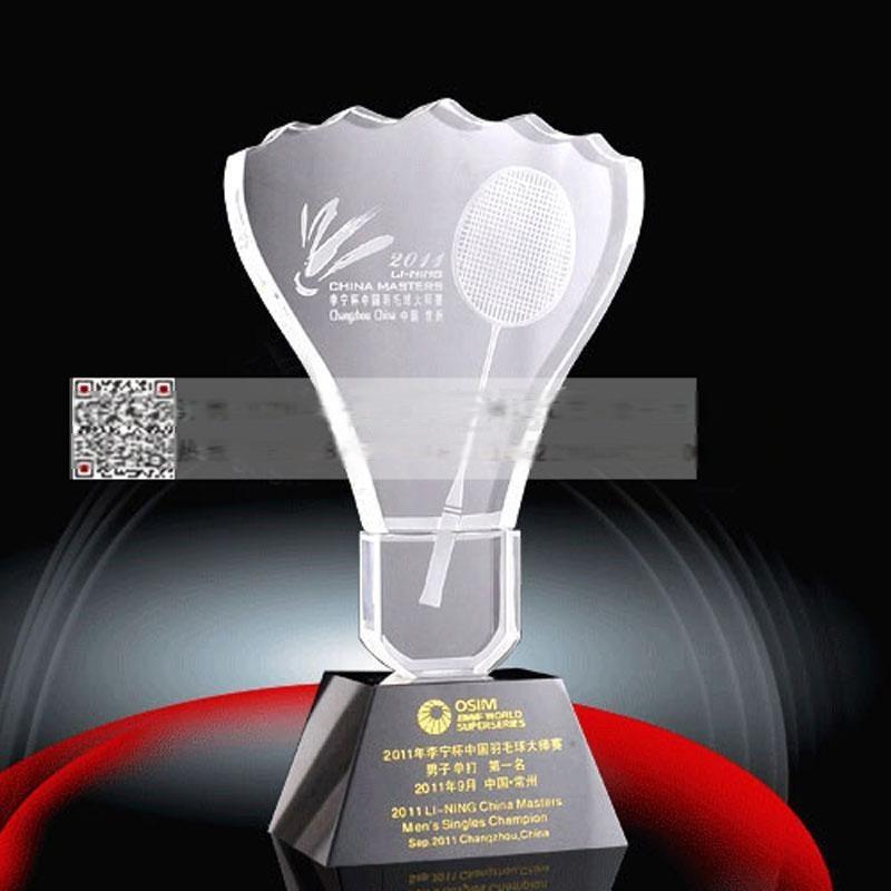 羽毛球友誼賽獎盃定製,廣州球類比賽獎盃