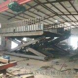 固定式剪叉货梯 举升机简易货梯启运直销杭州唐山