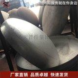 Q235碳鋼大口徑對焊封頭