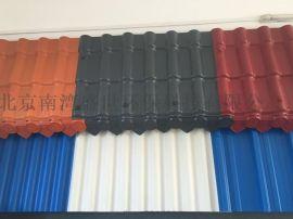 房山区树脂瓦 仿古瓦 屋面瓦生产厂家直销及安装服务