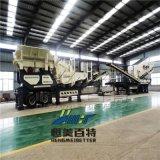 现货供应移动碎石机设备 移动石料破碎机生产线厂家