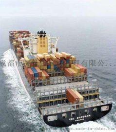 成都散货拼箱海运出口拼箱-成都拼箱公司