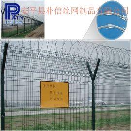 机场围栏刀片刺绳防护栏监狱防护网监狱铁栅栏